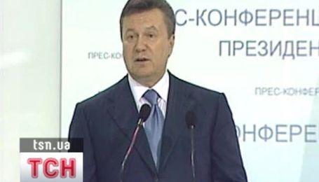 Сегодня - 100 дней правления Януковича