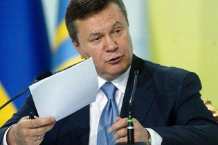 Янукович назначил посла в Бразилию и уволил несколько послов