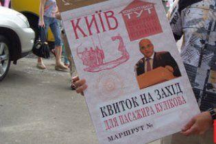 """Заместителя Табачника, который назвал студентов """"быдлом"""", требуют отправить в отставку"""