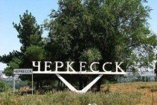 Черкесы решили требовать автономии в составе России