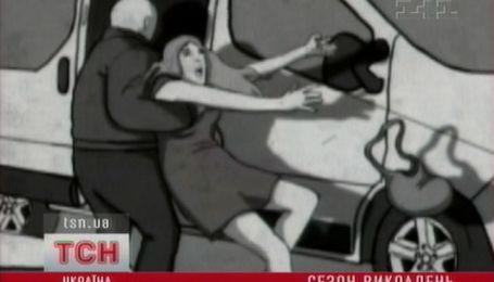 Скандальное похищение в столице