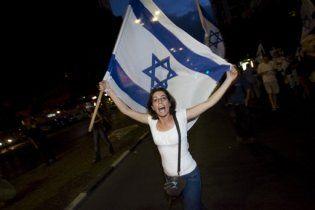 У Єгипті за шлюб з ізраїльтянкою будуть позбавляти громадянства