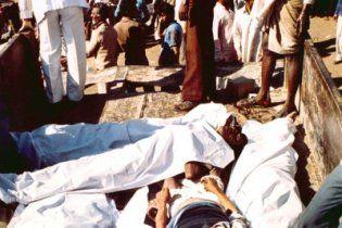 Індійців, які вбили 30 тисяч людей, посадять на 2 роки