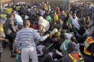 На товариському матчі в ПАР поранено 15 вболівальників