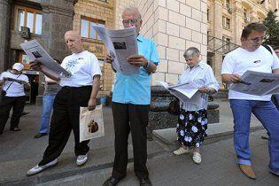 В Україні за сім років ліквідують державні ЗМІ