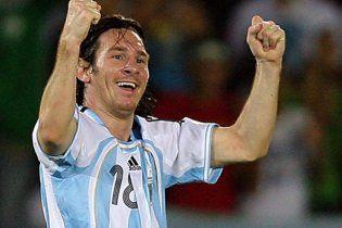 Десятка найдорожчих футболістів чемпіонату світу в ПАР