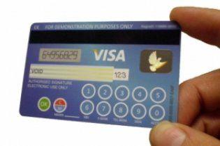 Visa випустила банківську картку із клавіатурою й дисплеєм