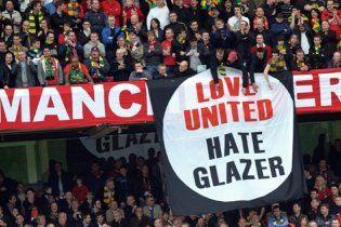 """Борги власників """"Манчестер Юнайтед"""" перевищили мільярд фунтів"""