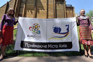 """У Києві пройде """"Тиждень Євро-2012"""""""
