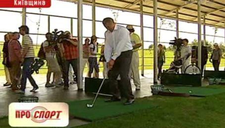 Популярные уроки гольфа