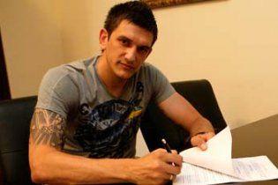 """Офіційно! """"Динамо"""" підписало Попова на 5 років"""