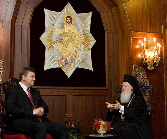 Віктор Янукович, Вселенський Патріарх Варфоломій