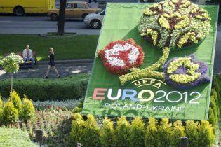 У Львові до Євро-2012 з'являться лицарські прапори