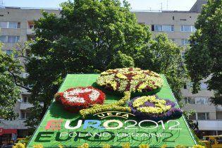 Проведенню Євро-2012 у Львові ніщо не загрожує