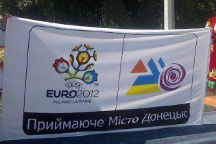 У Донецьку презентували логотип міста до Євро-2012