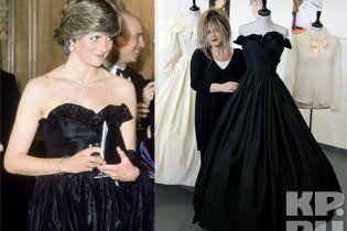 Знаменита чорна сукня леді Діани пішла з молотка за 276 тисяч