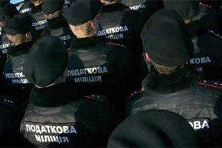 Вооруженные налоговики ошибочно захватили офис депутата от БЮТ
