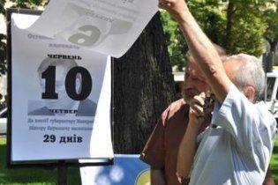 """Во Львове ночью уничтожили """"календарь пенсионера Януковича"""""""
