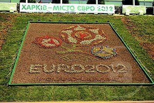 Харьков подготовил 13 туристических маршрутов к Евро-2012