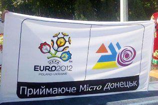 У Донецьку стартував автопробіг Євро-2012