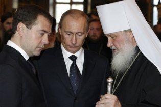 У Росії діти молитимуться за двоєдину владу Димитрія і Володимира