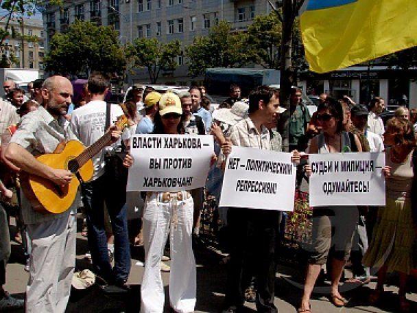 Активістів-захисників Харківського парку заарештували на 15 діб