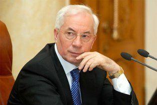 """Азаров назвал свободу слова """"фундаментальной ценностью"""""""