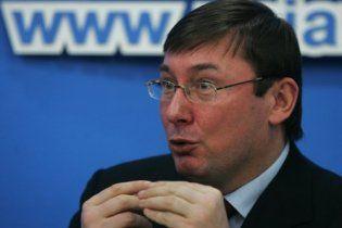 Луценко впевнений, що Турчинова заарештують