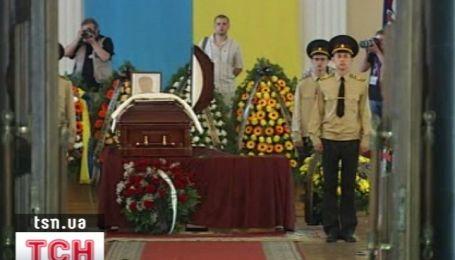 В Киеве похоронили Александра Зинченко