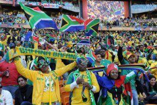 В ПАР стартував ХІХ чемпіонат світу з футболу