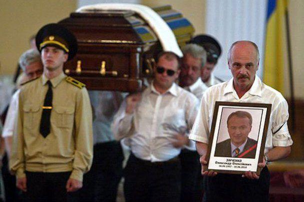 Прощання з Олександром Зінченком