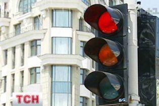 Сегодня - Международный день светофора