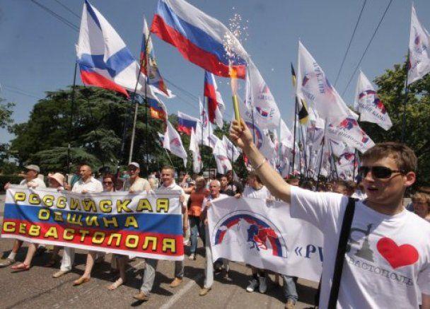 В Украине  отпраздновали День России