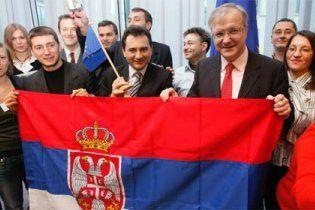 Сербия ввела безвизовый режим для граждан ЕС