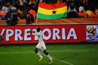 Африканцы одержали первую победу на чемпионате мира-2010 (видео)