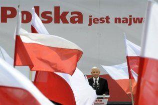 У Польщі виступили за зміцнення зв'язків з Росією