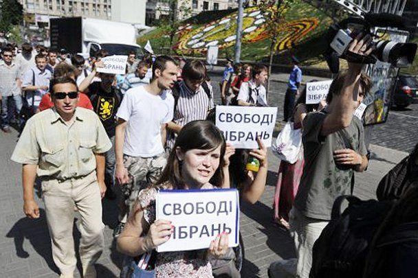 """В Украине провели флеш-моб """"Выход из демократии"""""""