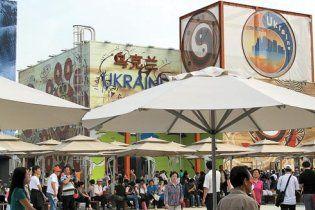 Україна провалила виступ на World Expo 2010