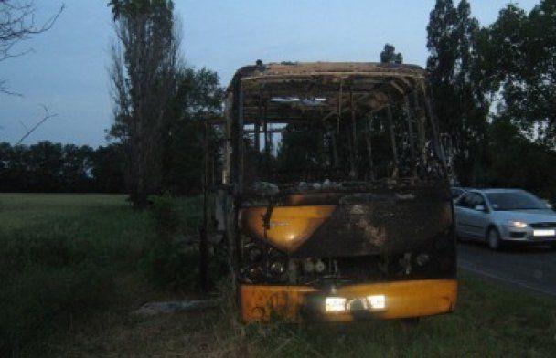 На Донеччині загорівся автобус з пасажирами