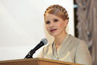 """Тимошенко боится, что ее могут """"убить"""""""