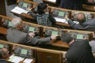 ВР приняла новый регламент: оппозиция ликвидирована