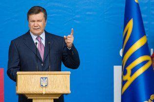 Експерти: Янукович погіршив імідж України