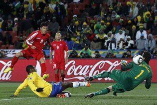 ЧС-2010. Бразилія - КНДР. Післяматчеві коментарі