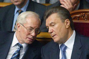Европа усомнилась в легитимности Януковича и Азарова