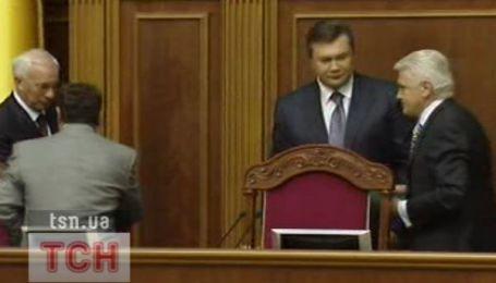 Янукович в Верховной Раде и КС