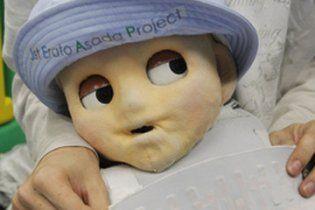 В Японії створили робота-немовля