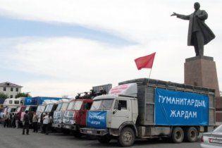 США виділили Киргизії понад 32 млн доларів