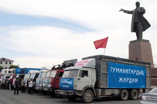 Жертвы межэтнических погромов в Киргизии