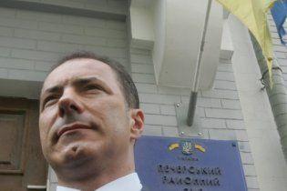 Уголовное дело против Рудьковского закрыто