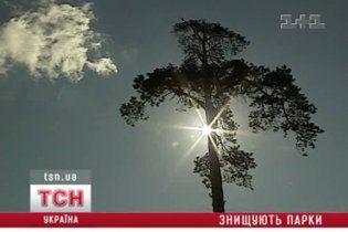 Кияни стали на захист столичного парку на Дарниці